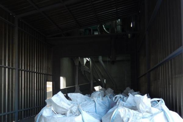 silosna-oprema-44bcec4bbb-e003-ee9c-ea23-aaff440dfcb640128B8A-401D-BFC6-F892-FECADFAE1747.jpg